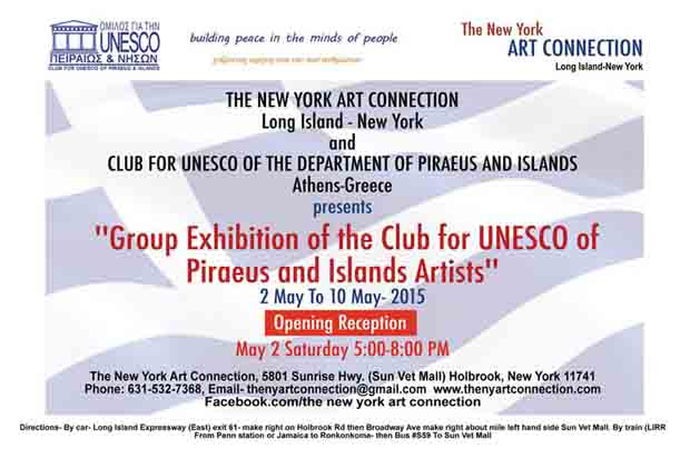 UNESCO INVITATION