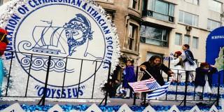 Ομοσπονδία Κεφαλλήνων και Ιθακησίων «ΟΔΥΣΣΕΥΣ»