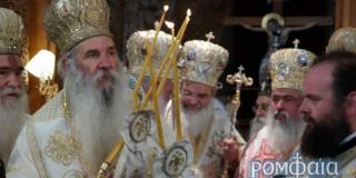 Χειροτονία νέου Μητροπολίτη Κεφαλληνίας