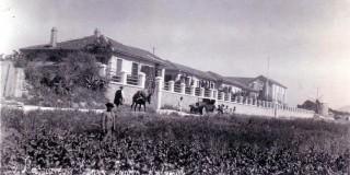 Bαλλιάνειος Επαγγελματική σχολή Ληξουρίου