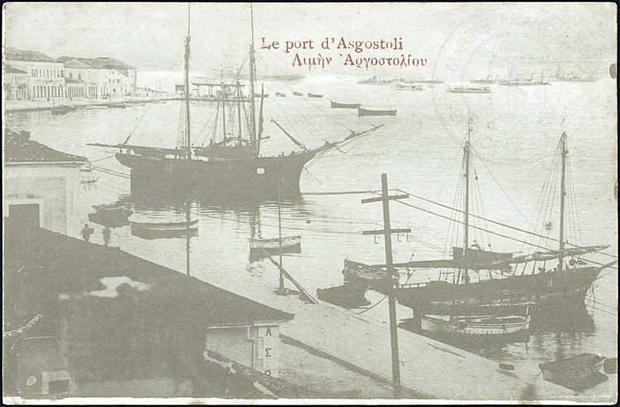 Λιμάνι Αργοστολίου 1916