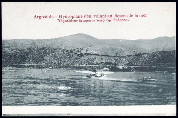 Υδροπλάνα στο Αργοστόλι 1917