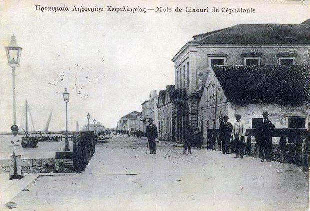 Προκυμαία Ληξουρίου Κεφαλληνίας