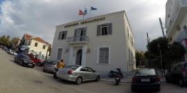 Δημαρχείο Κεφαλονιάς