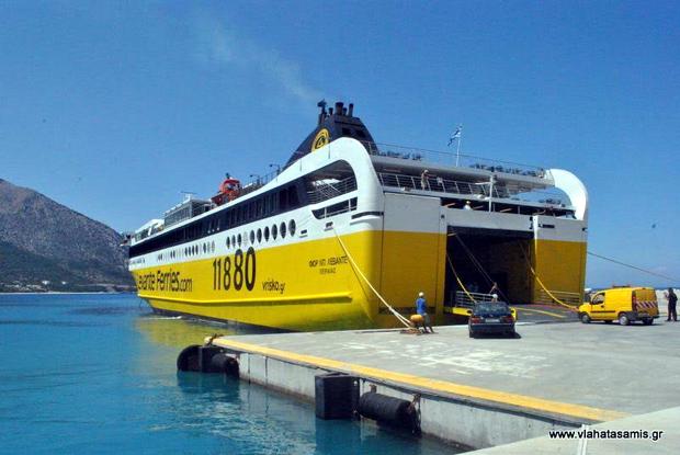 Το πλοίο «Φιόρο του Λεβάντε» που επίσης ανήκει στην εταιρία