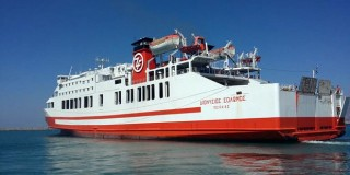 Το πλοίο «Διονύσιος Σολωμός» που εκτελεί αυτή τη στιγμή το δρομολόγιο