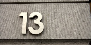 Γιατί η Τρίτη (ή Παρασκευή) και δεκατρείς θεωρείται γρουσουζιά;