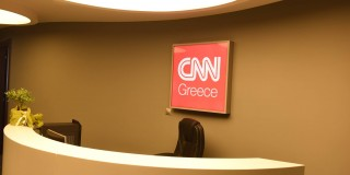 Έρχεται το CNN.gr
