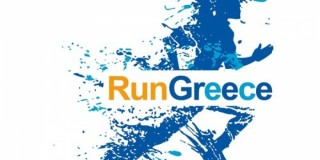 Run Greece