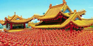 Λαϊκή Δημοκρατία της Κίνας