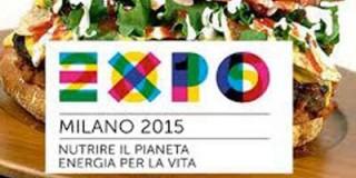 EXPO 2015 στο Μιλάνο
