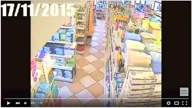 Βίντεο σεισμού