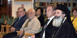 Η Δημοτική Αρχή συγχαίρει το Κοργιαλένειο Ίδρυμα