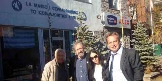 Συνεργασία Δήμου Κεφαλονιάς με την Ομογένεια του Montreal