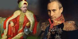 Ερντογάν - Πούτιν