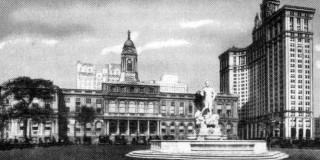 1938. Καρτ-ποστάλ του Δημαρχείου της Νέας Υόρκης