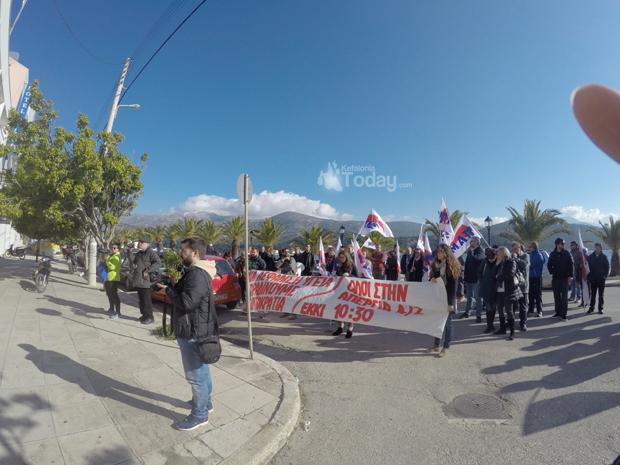 Συλλαλητήριο Κεφαλονιά