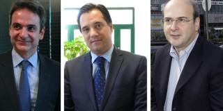 Άδωνις και Χατζηδάκης οι δύο αντιπρόεδροι της ΝΔ