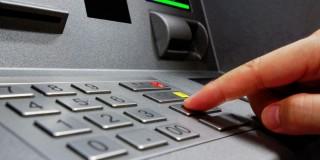 Νέες ερωτήσεις και απαντήσεις για τα capital control