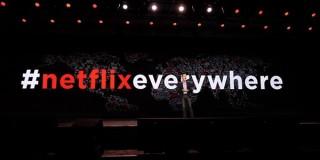 Netflix: Διαθέσιμο πλέον και στην Ελλάδα