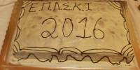 Kοπή πρωτοχρονιάτικης πίτας ΕΠΛΣΚΙ στην Ιθάκη