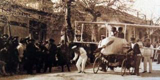 Και πάλι το Αεροπλάνο του 1928