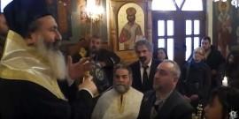"""Μητροπολίτης Κεφαλληνίας Δημήτριος """"Το μυστήριο του Γάμου"""""""