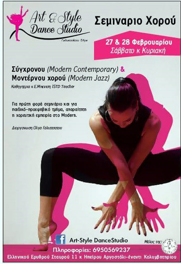 Art & Style' Dance Studio