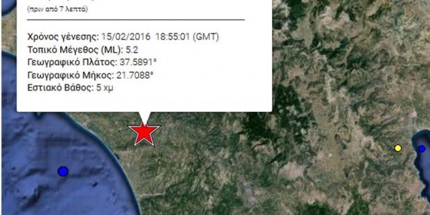 Σεισμός 5,2 Ρίχτερ στην Πελοπόννησο