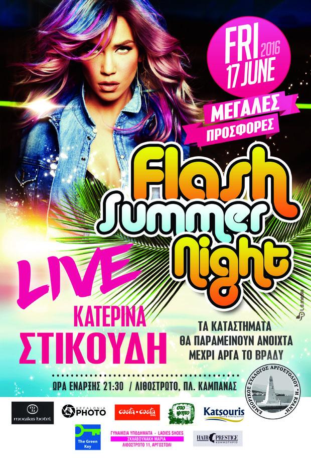 Flash Summer Night στο Αργοστόλι